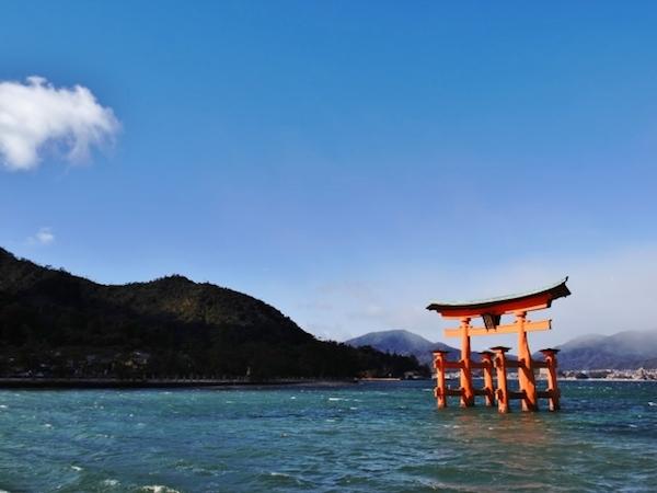 広島のイメージ画像