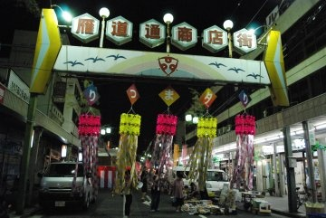 img_sakurayama02