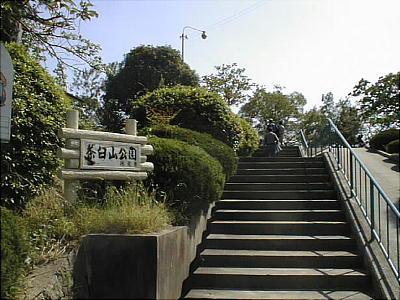 img_tyausuyama_park