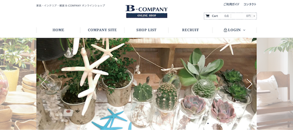 img_b_company