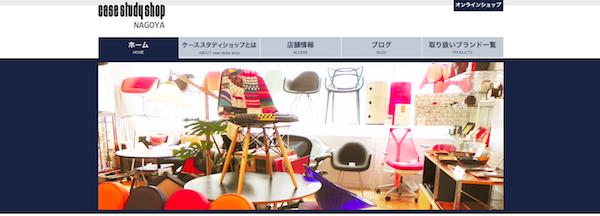 img_interiorshop_nagoya04