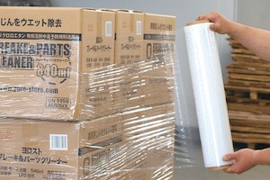 img_packing_01