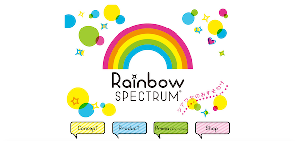 img_rainbow