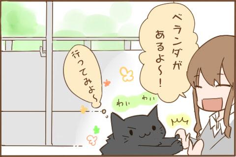 5-2-kuronishiki-guest02