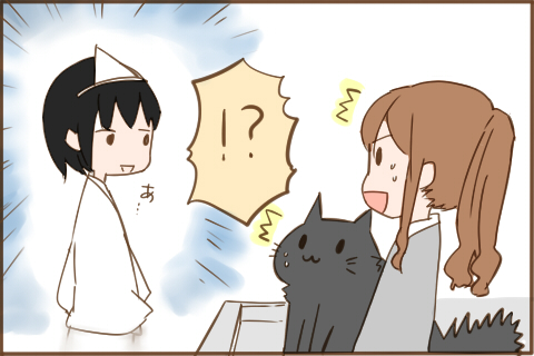5-2-kuronishiki-guest03