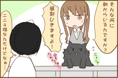 5-2-kuronishiki-guest04
