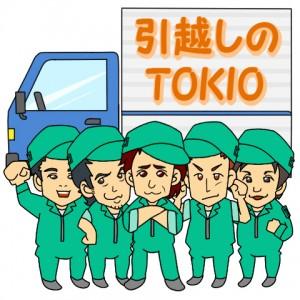 TOKIO5人