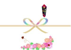 img_greeting_noshi_68