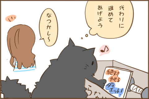 img_kuronishiki_danshari_03