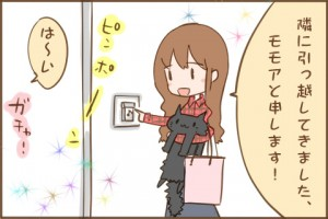 img_kuronishiki_greeting_01
