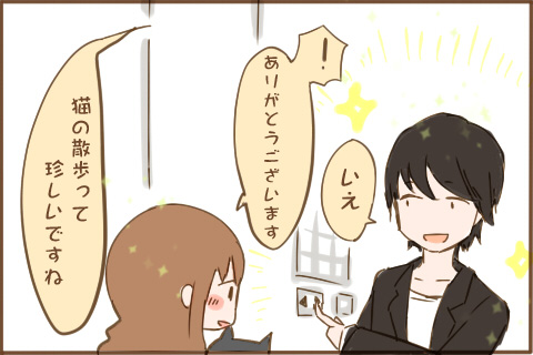 img_kuronishiki_ikemen_02