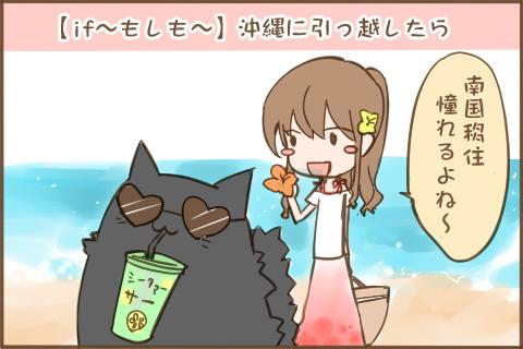 img_kuronishiki_sisa_01