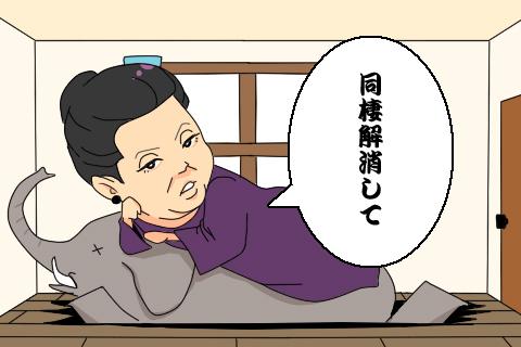 img_matsuko_05