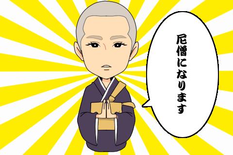 img_minegishi_03