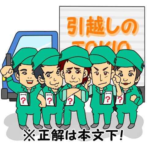 img_tokio_5