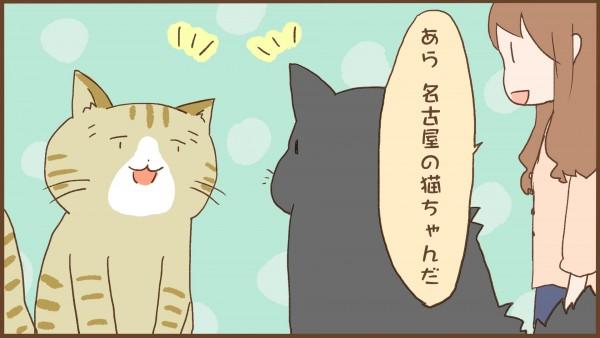 img_kuronishiki_nagoya_02
