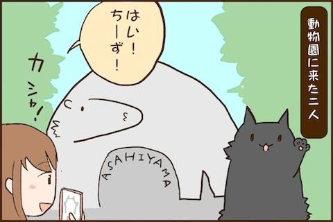 img_kuronishiki_asahi_01