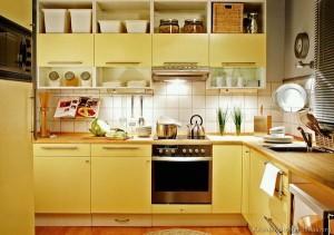 img_fusui_kitchen90