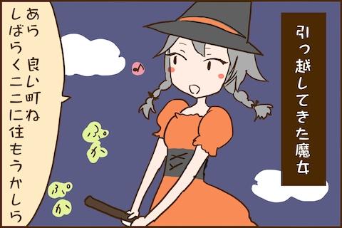 img_kuronishiki_halloween01