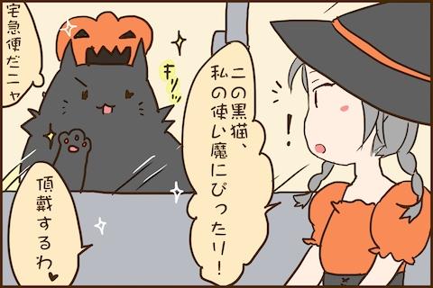 img_kuronishiki_halloween02