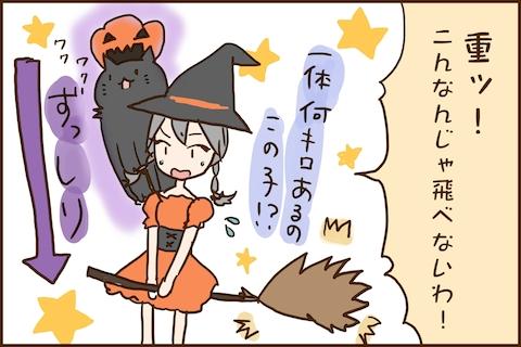 img_kuronishiki_halloween03