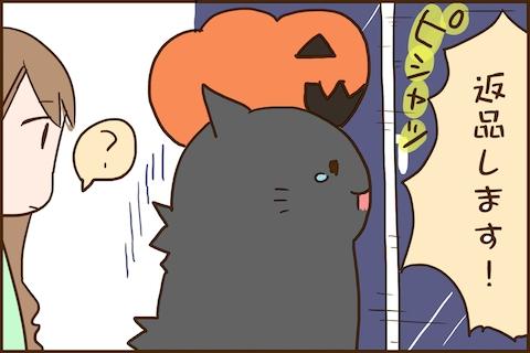 img_kuronishiki_halloween04