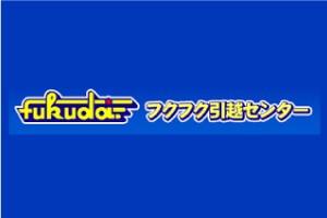 img_logo-fuku01