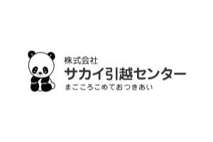 img_logo_sakai01